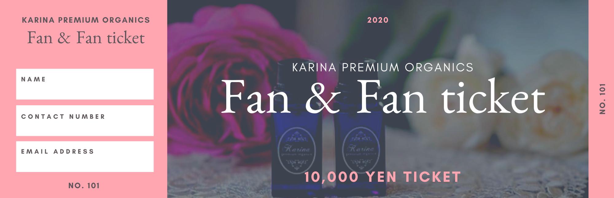karina_event202004_10000
